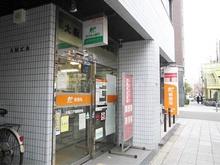 大阪江戸堀郵便局