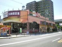 グルメシティ九条店