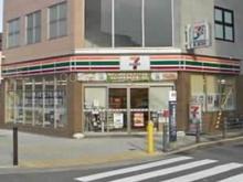 セブンイレブン大阪生玉前町南店