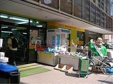 ジャパン中央プチジャパン店