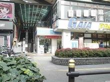 ローソン・上本町駅前店