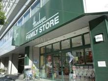阪急ファミリーストア瓦屋町店