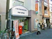 大阪問屋橋郵便局