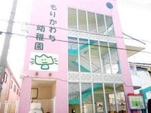 森河内幼稚園