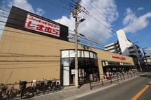 ファッションセンターしまむら東中浜店