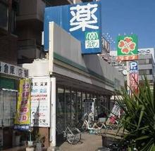 マルゼン深江橋店