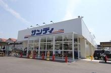 サンディ東大阪七軒家店