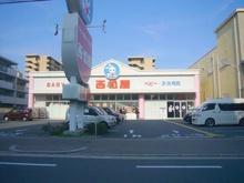 西松屋・鶴見店