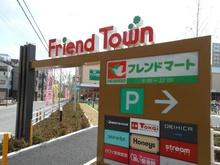 フレンドタウン深江橋