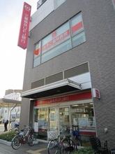 三菱東京UFJ銀行放出支店