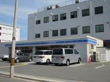 ローソン東大阪西堤一丁目店